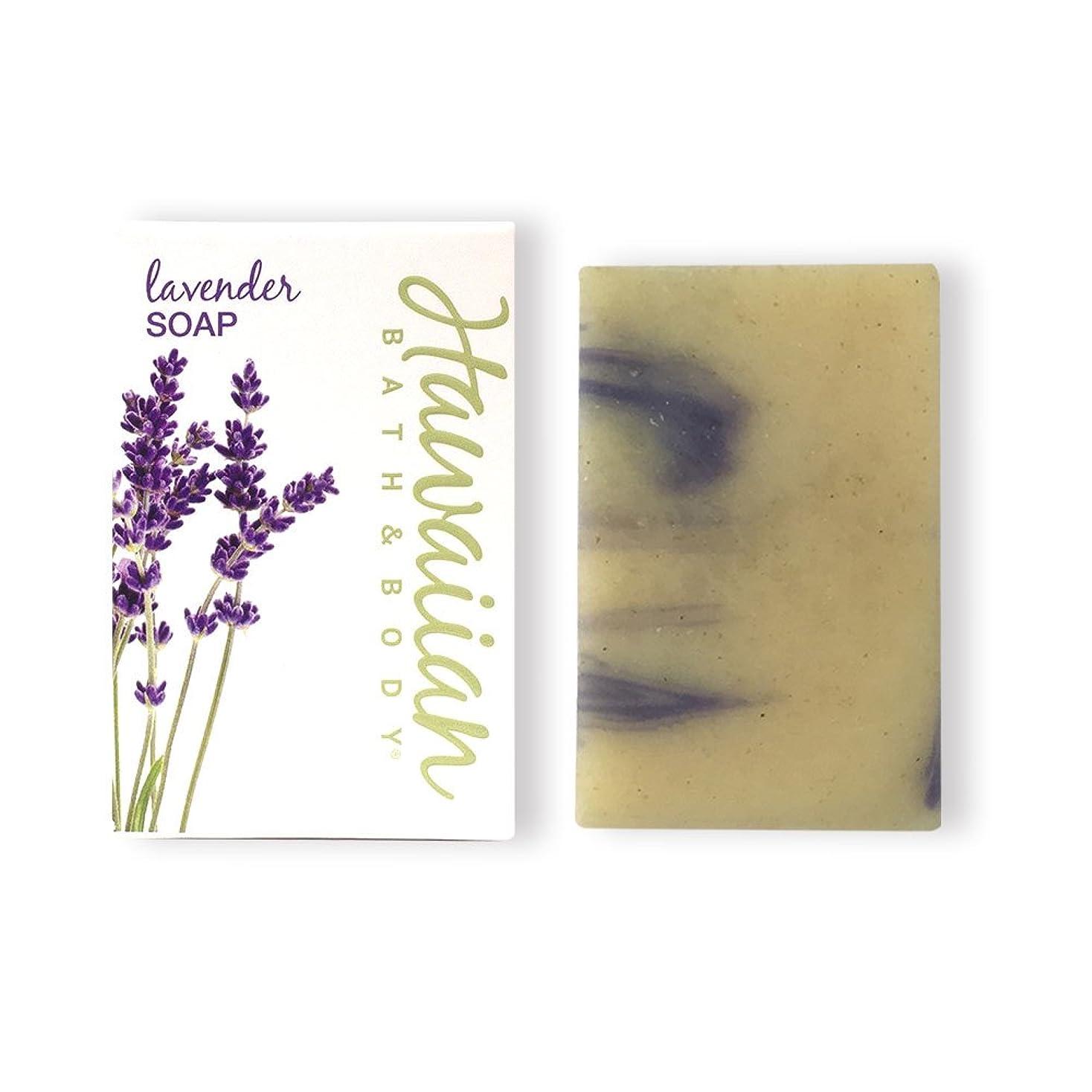 ぎこちない考慮発火するハワイアンバス&ボディ ラベンダー?ナチュラルソープ ( Lavender Soap )