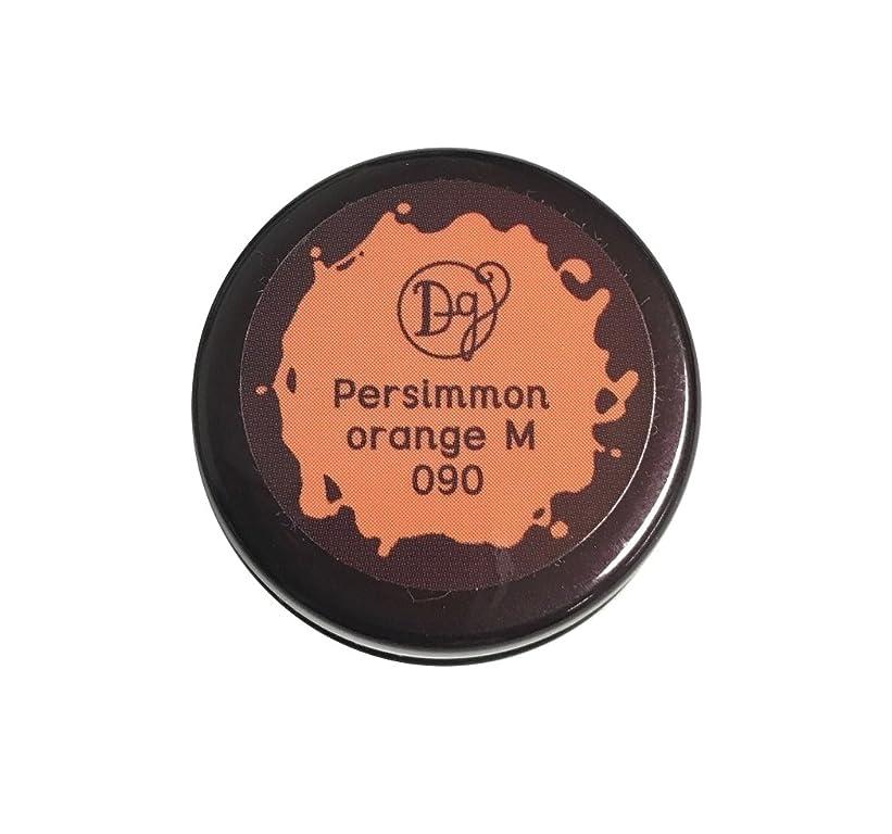 ペレグリネーション命令音節DECORA GIRL カラージェル #090 パーシモンオレンジミディアム
