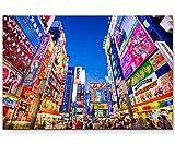 Shopping Area in Tokyo - Leinwandbild 120x80cm