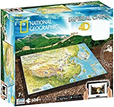 4D Cityscape Inc 4D National Geographic Ancient China Puzzle Puzzle