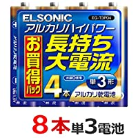 単3電池 4本パック×2個(合計8本) EG-T3P04-2SET