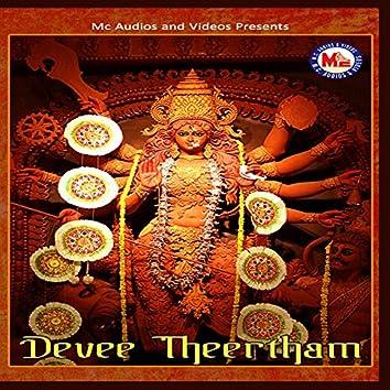 Devee Theertham
