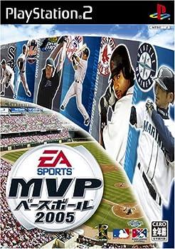 MVP Baseball 2005 [Japan Import]