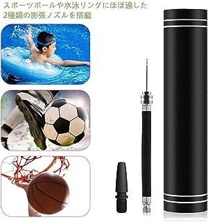 自動電動ボールポンプ、ボール、バスケットボール、サッカー、バレーボール、サッカー、ラグビー、インフレータブルなどのニードルとノズルを備えたエアポンプ、内蔵デジタル圧力計