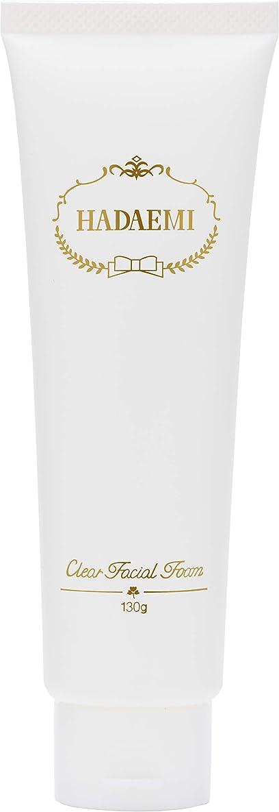 豊かにするミント気になるHADAEMI 洗顔フォーム ピュアホワイト 弱アルカリ性 日本製 130g 洗顔料 潤い