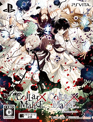 Collar×Malice ツインパック (特典(カードステッカー2枚組) 同梱) 予約特典(ドラマCD) 付 - PSVita