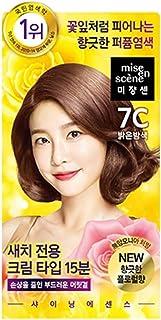 Amore Pacific Mise en scene [ miseenscene ] Shining Essence Hair Dye 7C/Light Brown (2 counts)