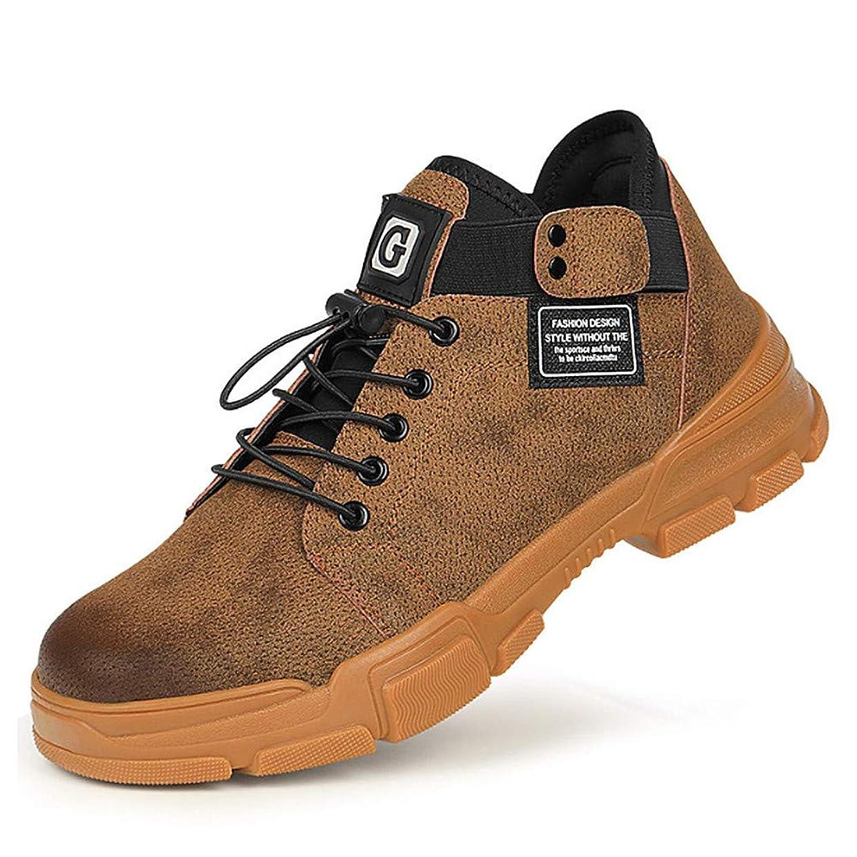 放射能提案するトーク安全靴 作業靴 セーフティーシューズ 鋼先芯 つま先保護 刺す叩く防止 軽量 通気性 耐油 防滑 耐磨 メンズ