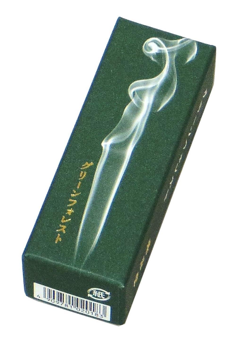 魅惑的なフィット誇張鳩居堂のお香 香水の香り グリーンフォレスト 20本入 6cm