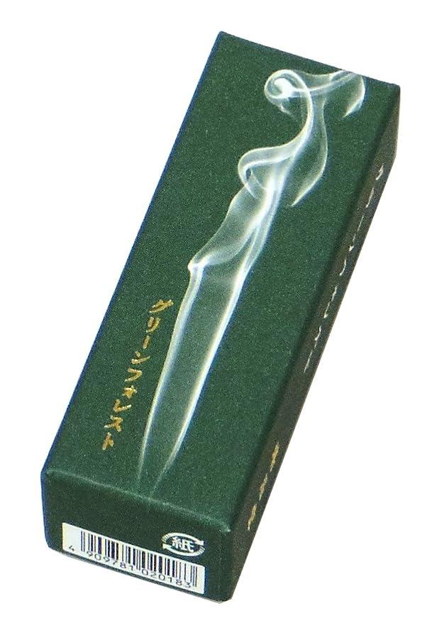 汚物可愛い移動鳩居堂のお香 香水の香り グリーンフォレスト 20本入 6cm
