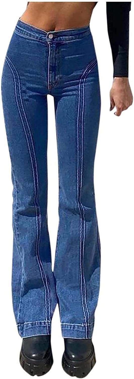Aiouios Y2K Fashion Jeans for Women High Waisted Stretch Wide Leg Jeans Vintage Slim Fit Denim Pants Trousers Streetwear