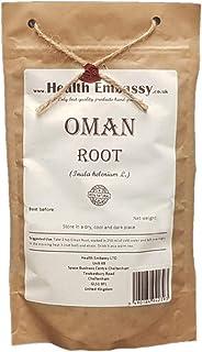 Oman / Elecampane Root (Inula Helenium - Radix Inulae) - Health Embassy - 100% Natural (100g)