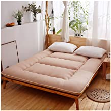 Foldable Ultra-Soft Tatami Mattress, Home Nap Thickened Single Double Use Sleeping Mattress,Brown,90 * 200cm/35 * 79inch