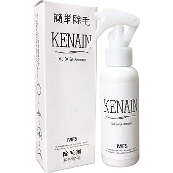 KENAIN 除毛剤 100g 簡単除毛 低刺激 男女兼用 [医薬部外品]