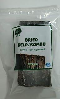 Dried Kombu / Kelp 1000g (2bags)