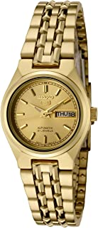 Best seiko 5 automatic 21 jewels gold Reviews