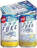 キリンビール カラダ FREE ノンアルコール