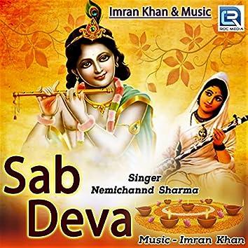 Sab Deva
