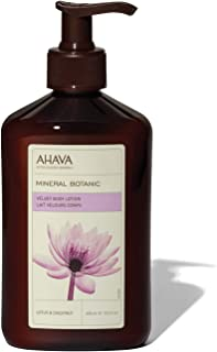AHAVA Mineral Botanic Body Lotion, Lotus, 400ml