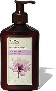 AHAVA Mineral Botanic Body Lotion, Lotus, 400ml