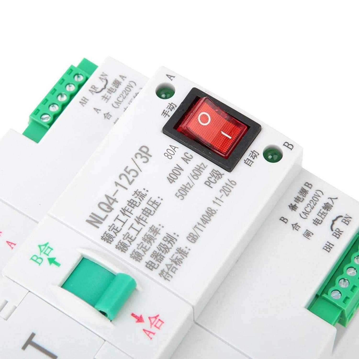 Automatic Transfer Switch Phoenix Mall Fast Millisecond Max 77% OFF for