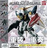 機動戦士ガンダム MOBILE SUIT ENSEMBLE 14 [全5種セット(フルコンプ)]