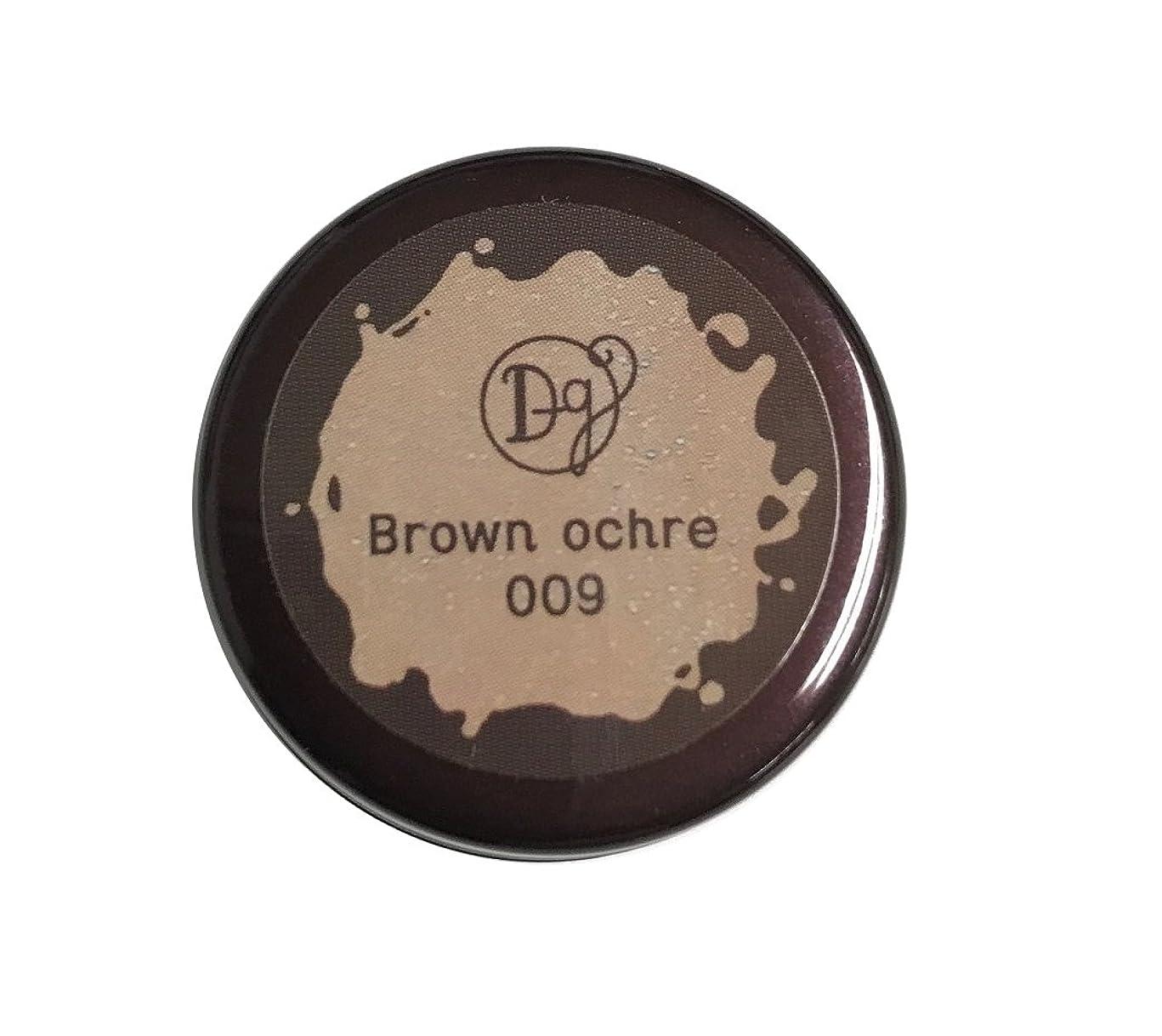 厚くするペフ法王デコラガール カラージェル 009 ブラウンオーカー 3g