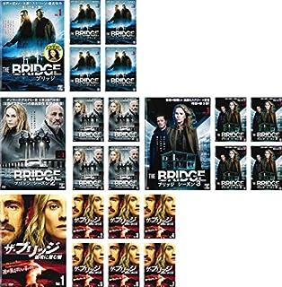 THE BRIDGE ブリッジ シーズン 1、2、3、国境に潜む闇 [レンタル落ち] 全22巻セット [マーケットプレイスDVDセット商品]