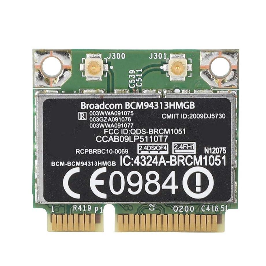 ポイントモード石のミニネットワークカード ASHATA 300M Bluetooth3.0 PCIEネットワークカード Broadcom BCM94313HMGB、150Mbps、802.11b / g/n、HP G4 / CQ43シリーズ用 ワイヤレスネットワークカードをサポート