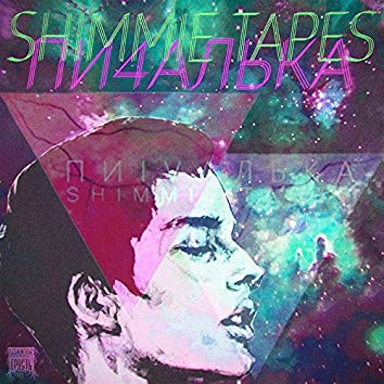 Shimmie Tapes