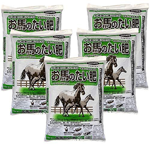 お馬のたい肥 20Lx5袋 お馬の堆肥 馬糞 馬ふん