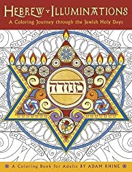 Hebrew Illuminations Coloring Book by Adam Rhine