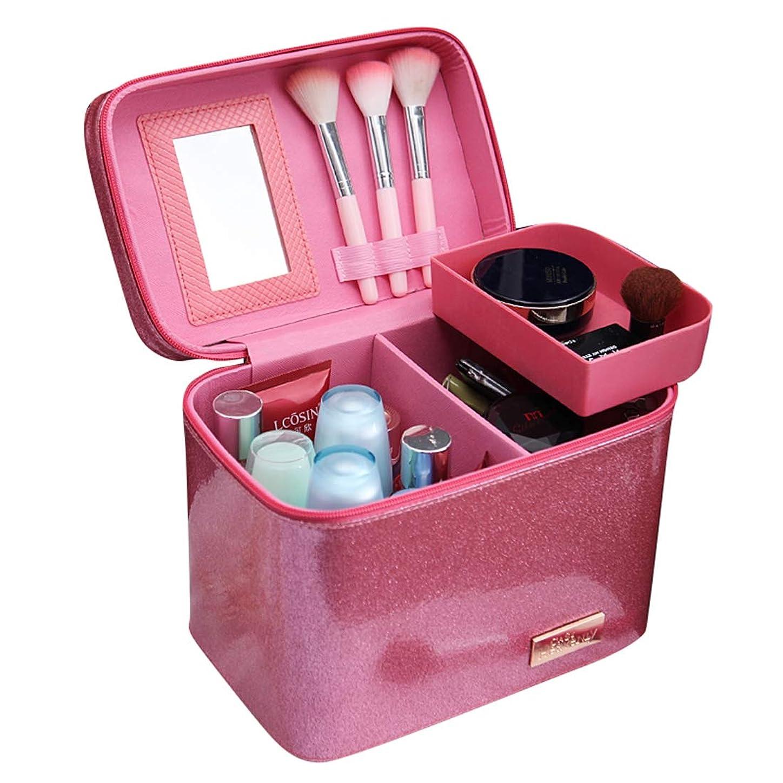 良い好みオンメイクボックス コスメボックス プロ用 おしゃれ ハンドル付き 持ち運び 化粧箱 化粧品入れ 鏡付き 小物入れ メイクポーチ コンパクト でっかい トレイ付き レディース 持ち運び 祝日プレゼント ピンク