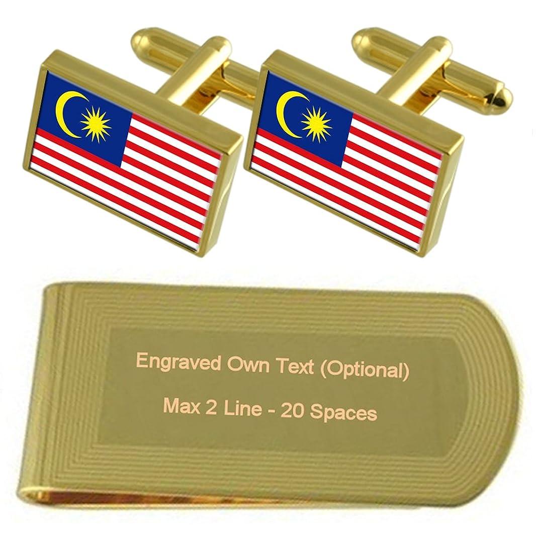 真夜中凝視兵器庫マレーシアの国旗のゴールド?トーン カフスボタン お金クリップを刻まれたギフトセット