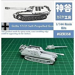 1/144 WWII German Grille 21cm Morser SPG (/w op. 17cm Kanone) Resin Kit
