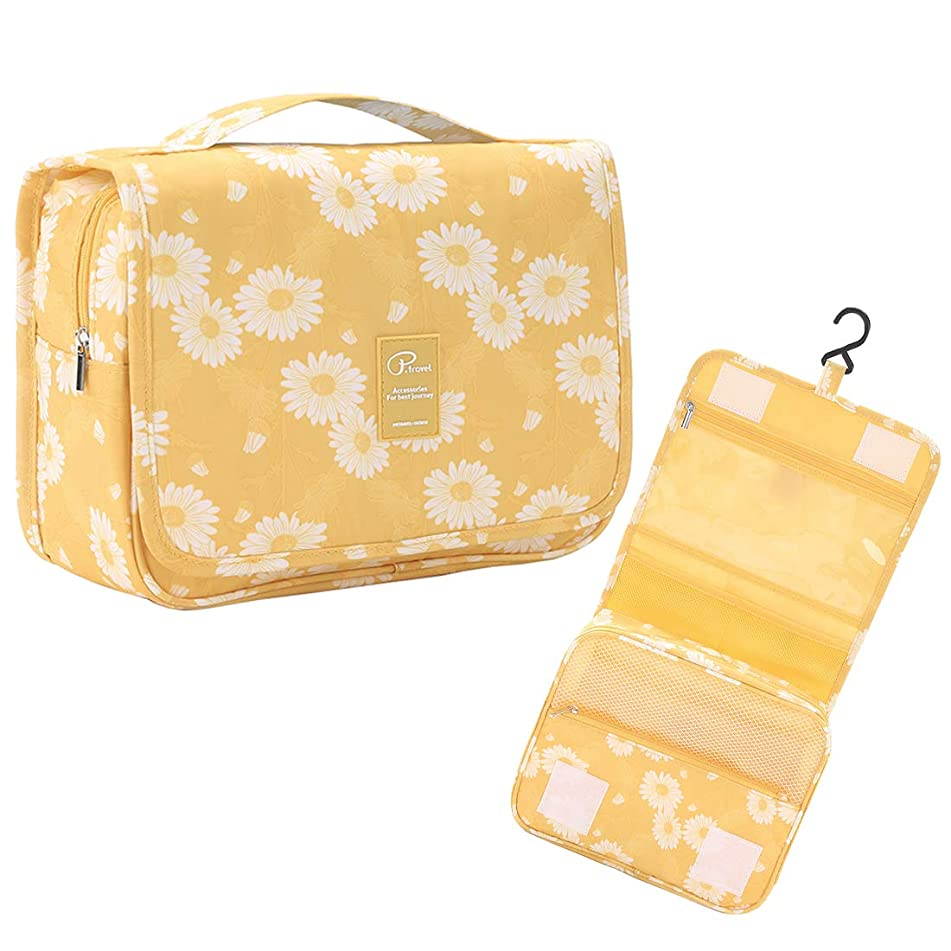 P.travel Waterproof Cosmetic Bag Toiletry Bag Travel Kit PT-1719 (Yellow Daisy)