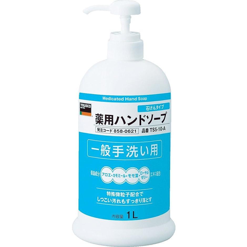 引き渡すもっと少なく居眠りするTRUSCO(トラスコ) 薬用ハンドソープ 石けんタイプ ポンプボトル 1.0L TSS-10-A