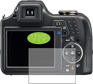3枚 VacFun フィルム , オリンパス OLYMPUS CAMEDIA SP-590UZ 向けの 保護フィルム 液晶保護 フィルム 保護フィルム(非 ガラスフィルム 強化ガラス ガラス ) ニューバージョン