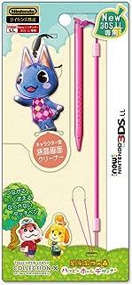 タッチペンリーシュコレクション for new ニンテンドー3DSLL (どうぶつの森) Type-D