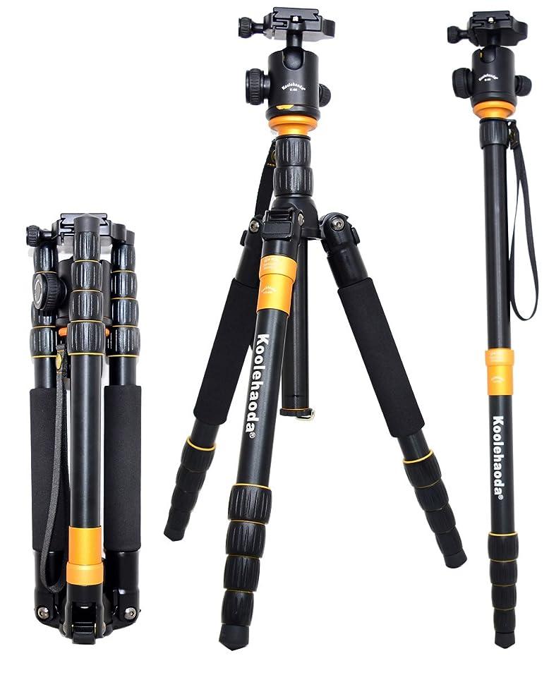 平均赤道苦しむkoolehaoda カメラ三脚一脚&ボールヘッドポータブルコンパクトトラベル KQ-666