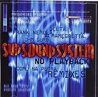 No Playback Comu Na Petra Remixes