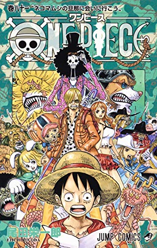 One Piece Vol.81