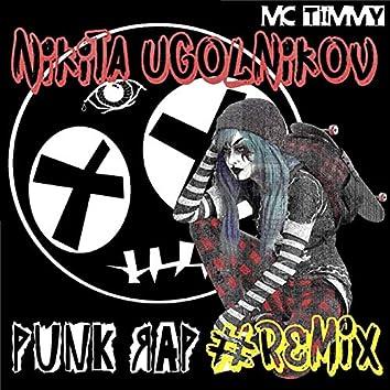 Punk Rap (Remix)
