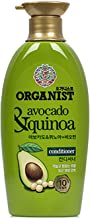Organist Avocado and Quinoa Conditioner, 500ml