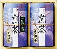 芳香園製茶 宇治銘茶詰合せ UVET-352 [その他]