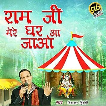 Ram Ji Mere Ghar Aa Jao
