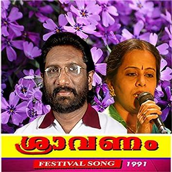 Sraavanam