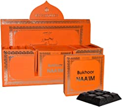 ARABIYAT Bakhoor Naaim Incense Arabian Bukhoor - Use on Charcoal Incense Burner or Electric Incense Burner (12 Pack)