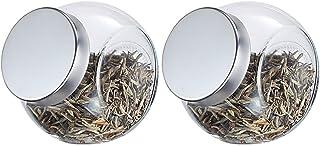 Spice Jars verre vide, cuisine Conteneurs Débarassas épices, for la cuisine Organisation de stockage, épices Stockage (Col...