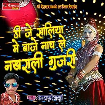 DJ Saliya Me Baaje Naach Le Nakhrali Gujari (Rajasthani)